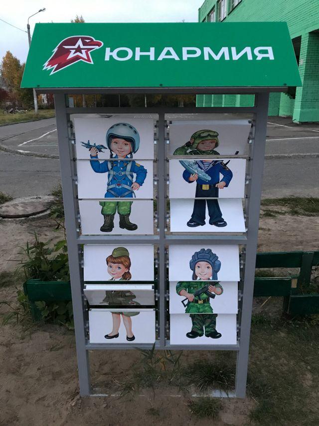 Дети военные