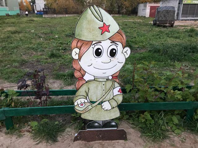 Нарисованная военная медсестра