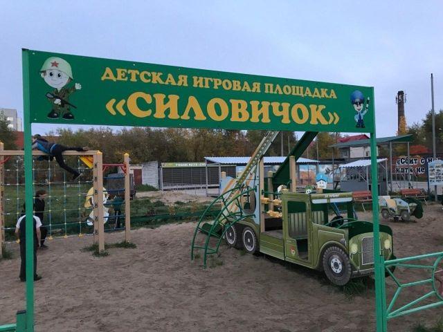 Детская площадка в Архангельске
