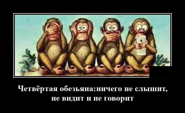 Демотиватор про обезьян и Apple