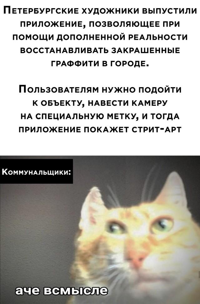 Приложение от художников в Санкт-Петербурге