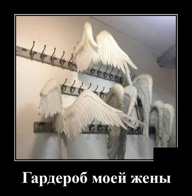Демотиватор про гардероб