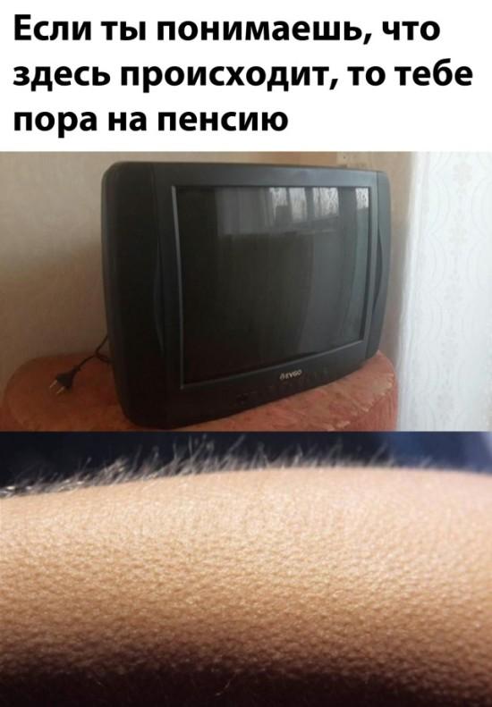 Шутка про телевизор