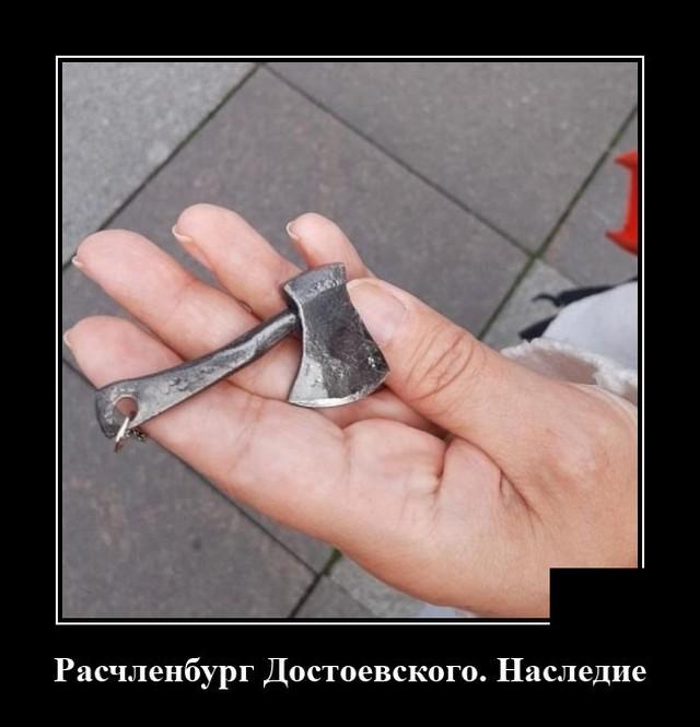 Демотиватор про Петербург