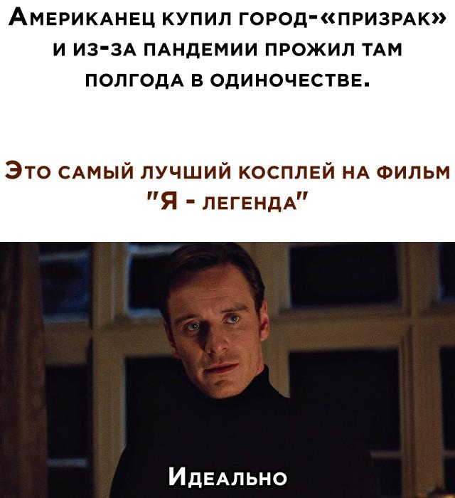 Подборка картинок. Вечерний выпуск (30 фото) - 12.10.2020