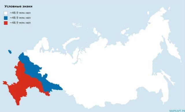 Карта России, разделённая на три части с примерно равным населением (в 2019 году)