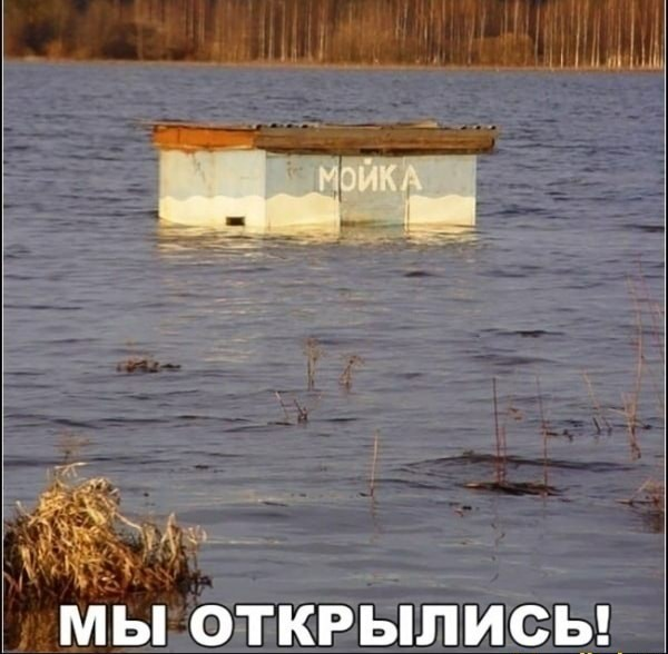 Подборка картинок. Вечерний выпуск (30 фото) - 13.10.2020