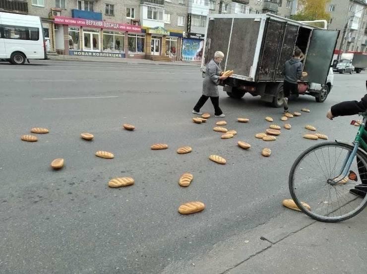 Потеряли хлеб во время доставки