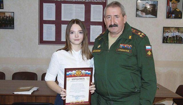 Анна Целикова с грамотой