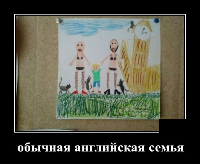 1603982473_demotivatory_05.jpg