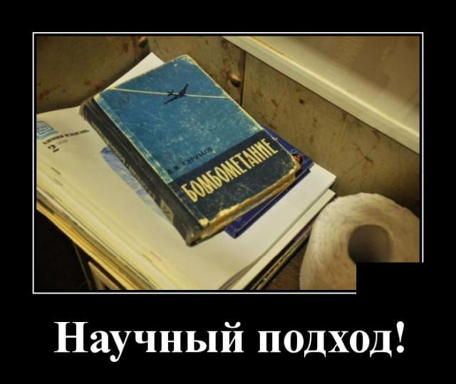 1603982474_demotivatory_02.jpg