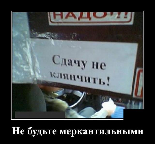 1603982494_demotivatory_07.jpg