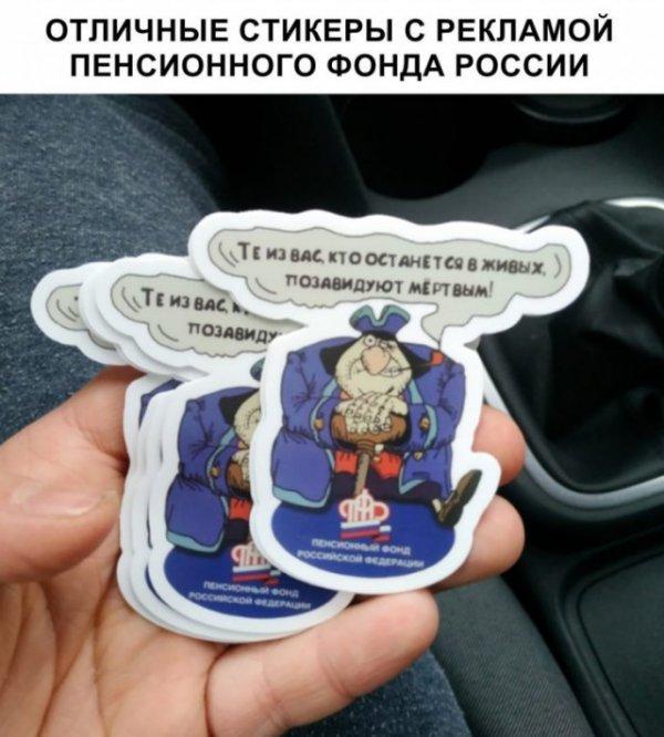 Подборка картинок. Вечерний выпуск (30 фото) - 30.10.2020