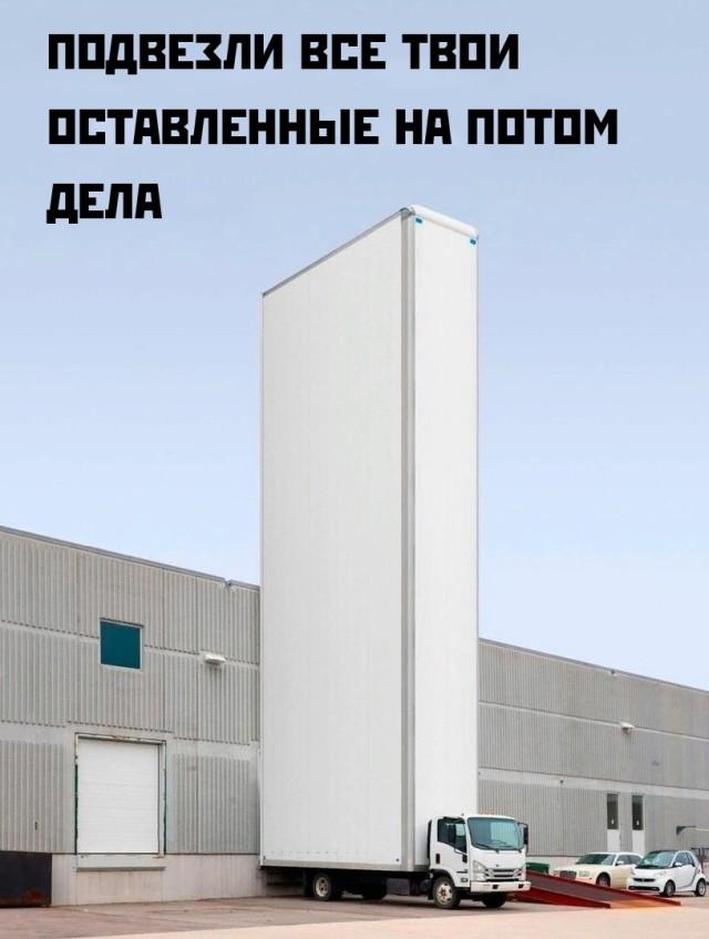 Подборка картинок. Вечерний выпуск (30 фото) - 10.11.2020