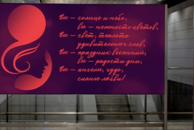 Где заказать качественную и быструю печать баннеров в Москве?