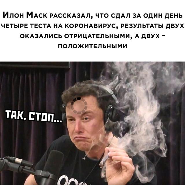 Подборка картинок. Вечерний выпуск (30 фото) - 13.11.2020
