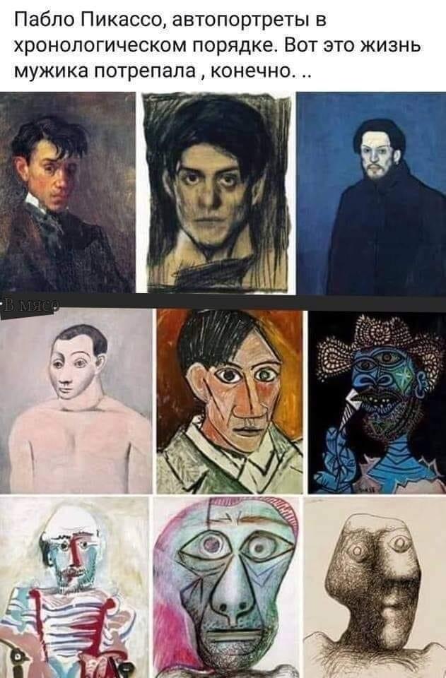 Портреты Пабло Пикассо