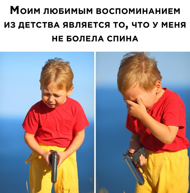 Подборка картинок. Вечерний выпуск (30 фото) - 08.12.2020