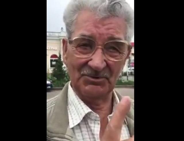 Пенсионер из Житомира