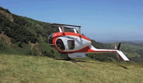 Перевернутый вертолет