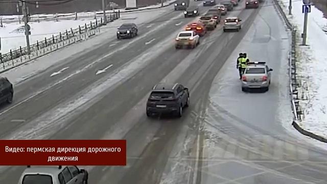 Авария в Перьми