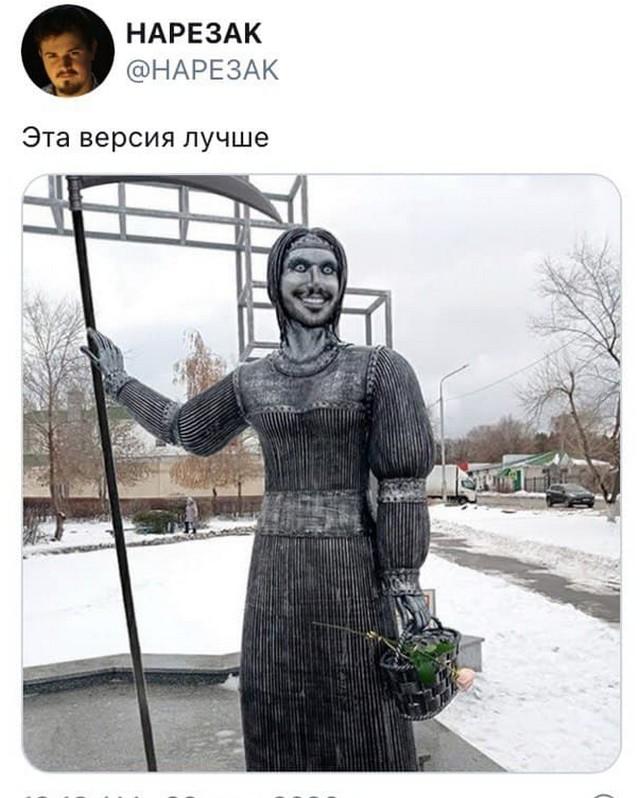 Пользователи шутят по поводу памятника Аленке - русской красавице в Нововоронеже (16 фото)