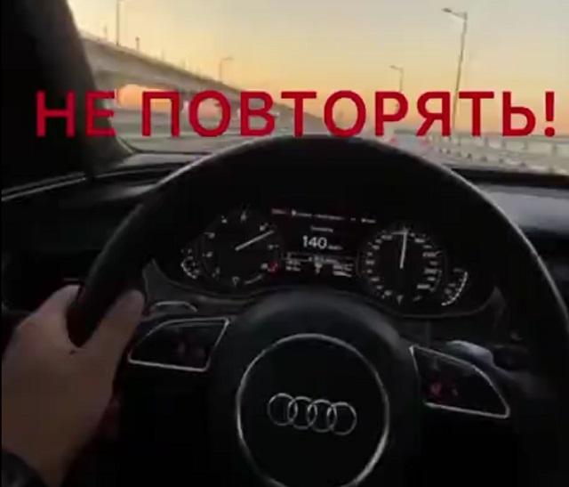 Гонщик на Крымском мосту
