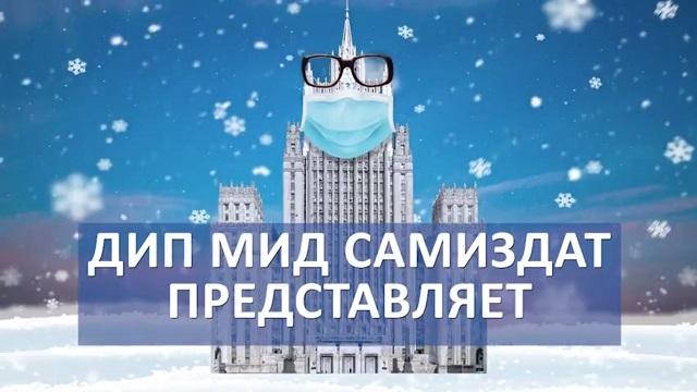 ДИП МИД Самиздат
