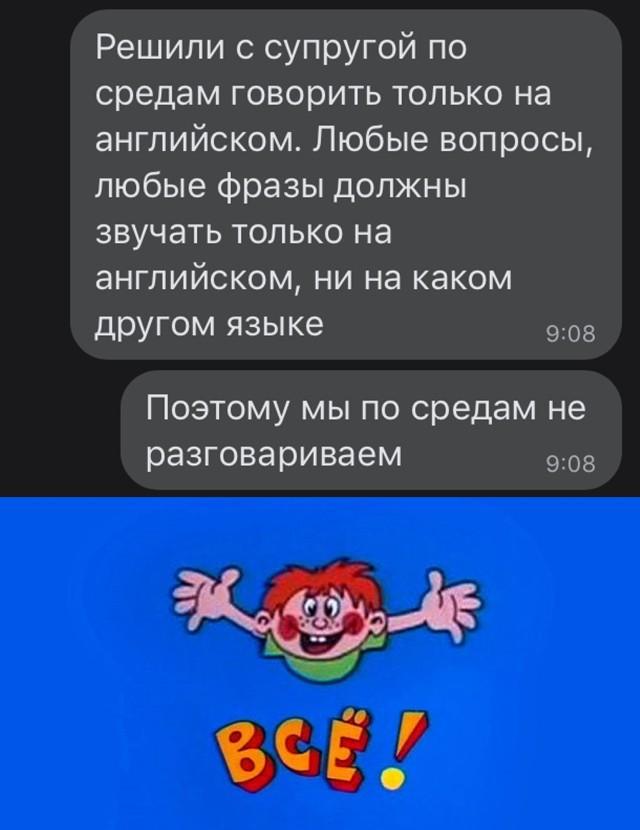 1608828804_podb_30.jpg