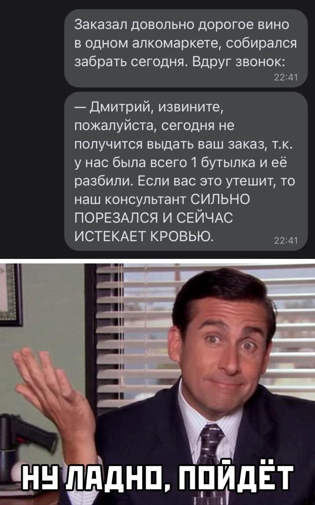 1608828812_podb_27.jpg