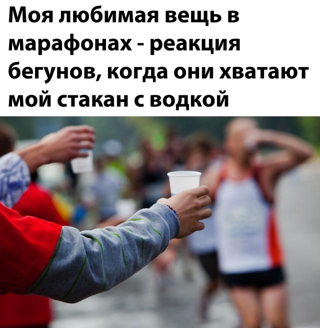 1608828843_podb_07.jpg