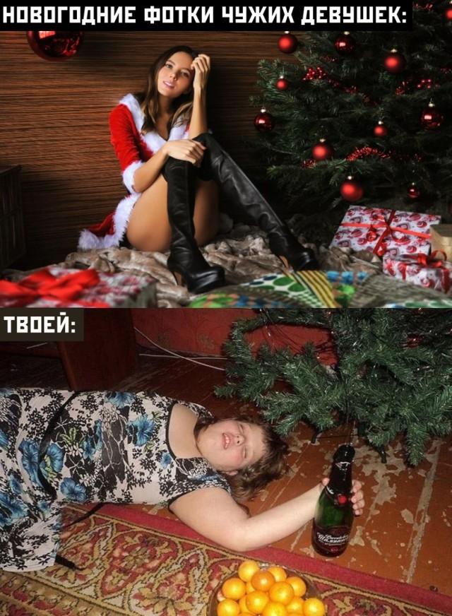 Смешные фото вечер 25 декабря