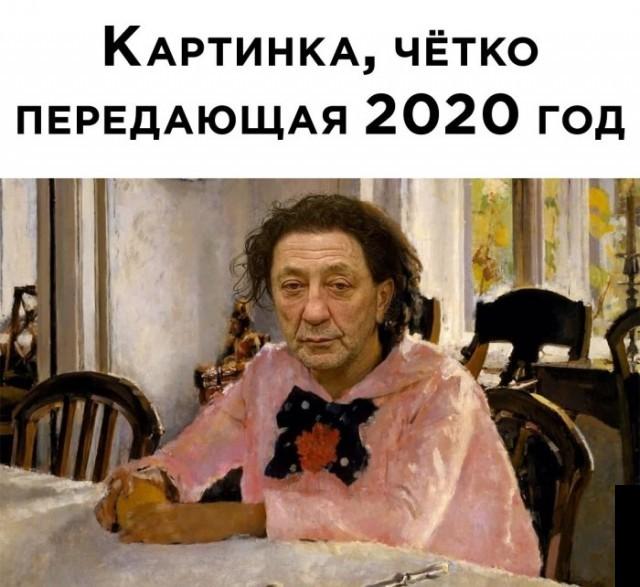 Смешные фото вечер 29 декабря 2020
