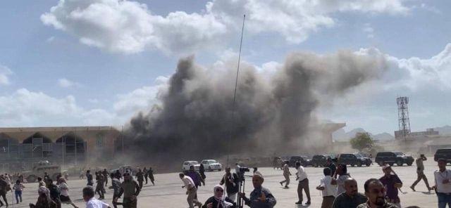 Взрыв в Адене