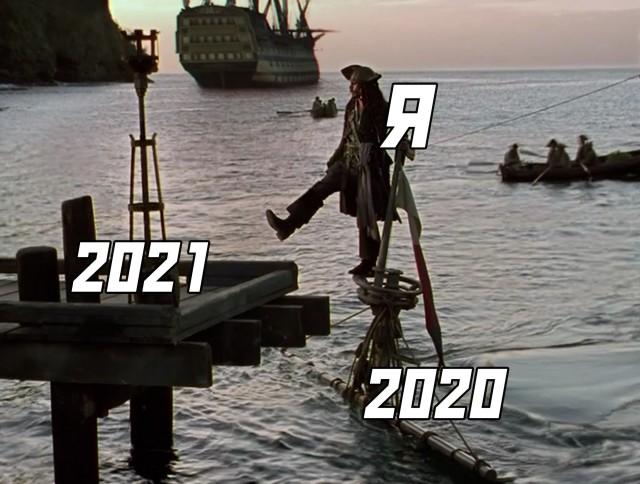 Смешные картинки 4 января 2021 года