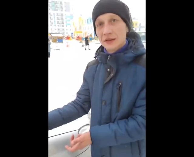 Мужчина из Екатеринбурга