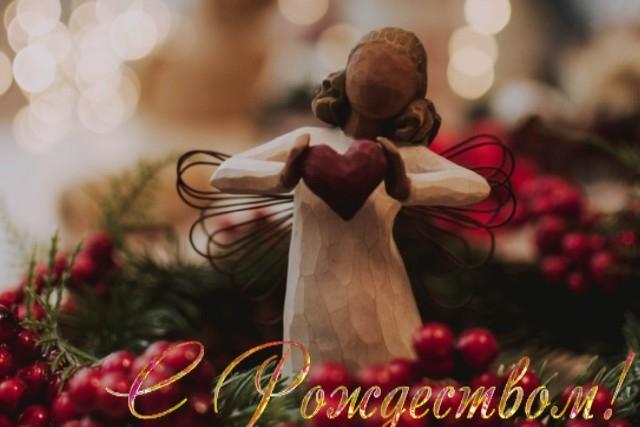 Красивые рождественские открытки 2021