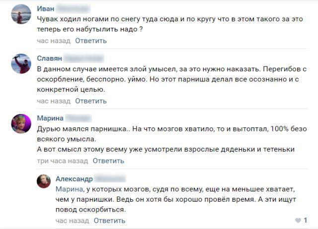 Комментарии о пентограме