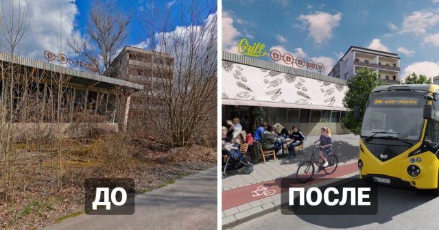 Дизайнерский проект Андрея Гупсы