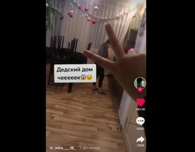 Ролик про детдом в Новосибирске