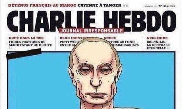 Обложка журнала «Шарли Эбдо» с Владимиром Путиным