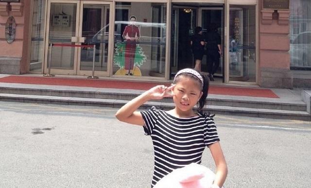 Чжоу Чуна в детстве