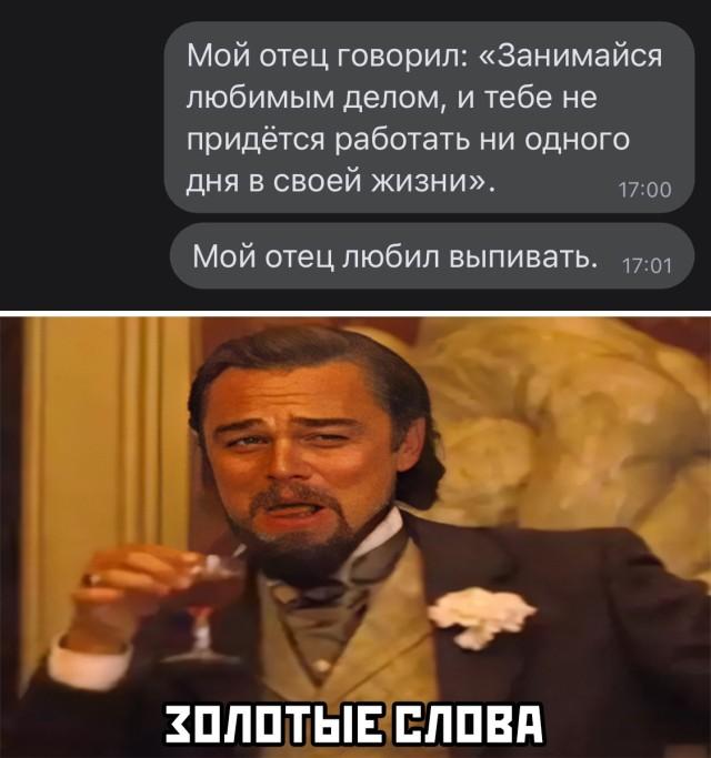 1612458451_podb_28.jpg