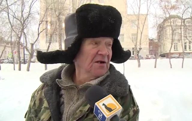 Пенсионер из Томска