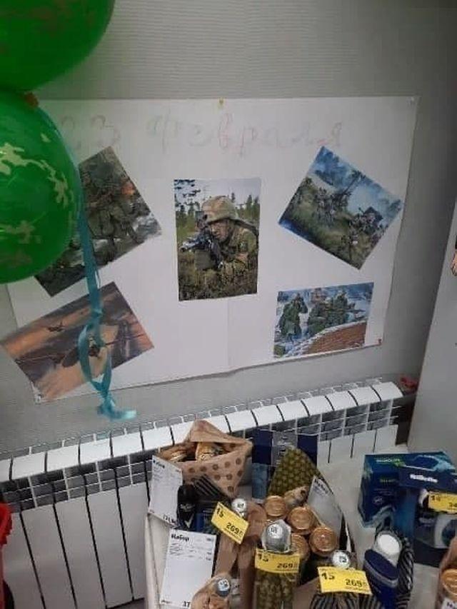 В Астраханской области в местном магазине заметили солдат вермахта на поздравительной стенгазете (3 фото)