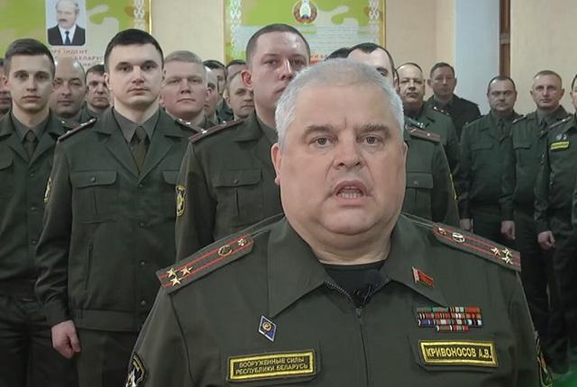 Полковник Андрей Кривоносов