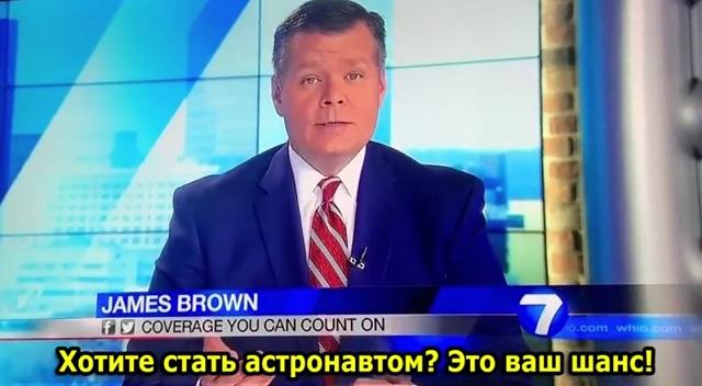 диктор новостей