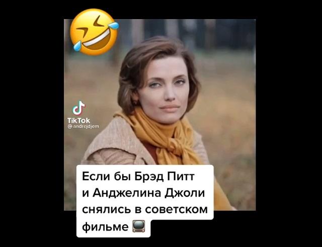 """Анджелина Джоли в """"Москва слезам не верит"""""""