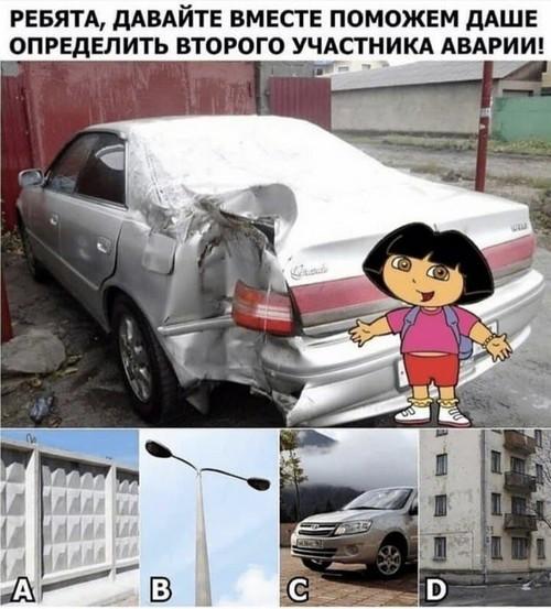 Прикольные шутки и мемы из Сети (17 фото)