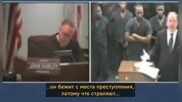 Заседание в суде